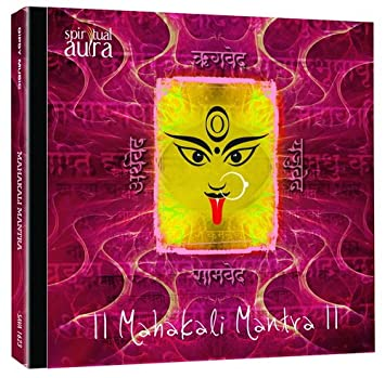 Suresh Wadkar - Mahakali Mantra - Amazon com Music