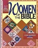 Quilt Patterns, Suzanne Schaffhausen and Judy Rehmel, 0806625813