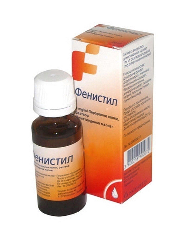 Fenistil (drops)