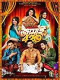 Jamai 420 - Comedy DVD, Funny Videos