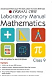 Oswaal CBSE Laboratory Manual Class 9 Mathematics (For March 2019 Exam)