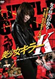 [DVD]美少女キラーK [DVD]