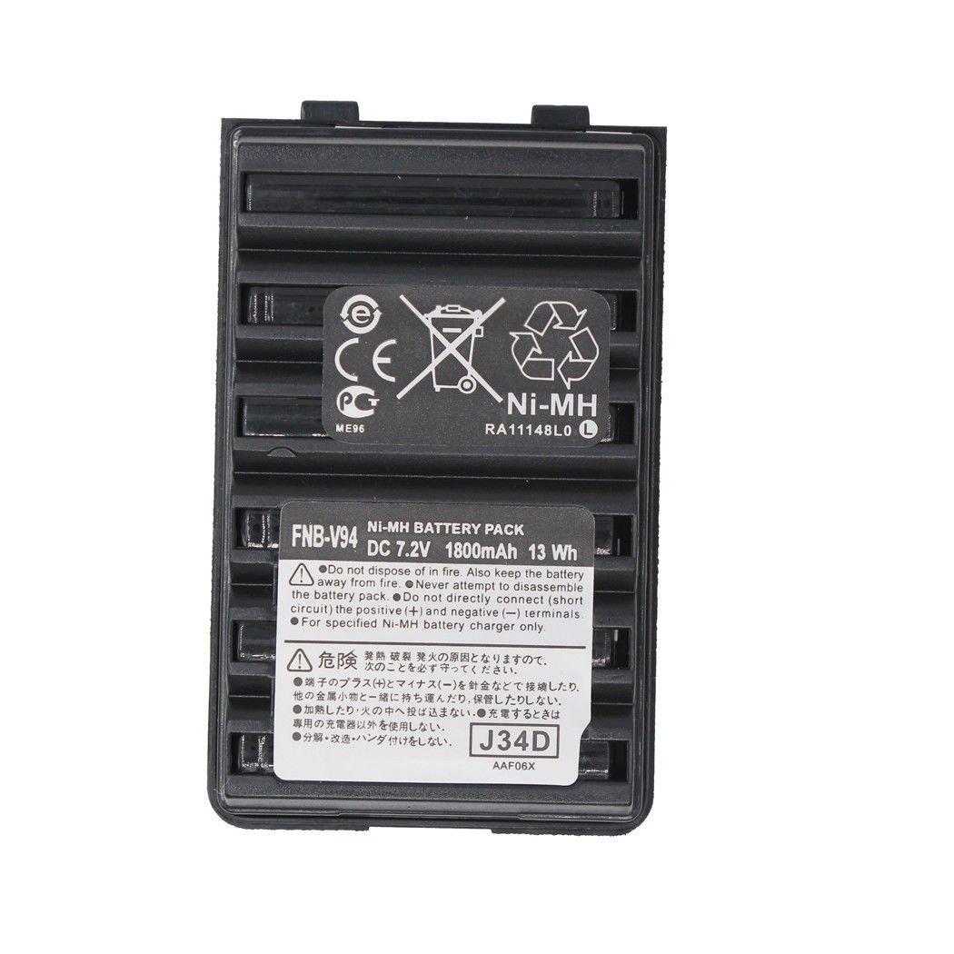 FidgetFidget Battery FNB-V94 FNB-83 FNB-V57 1800mAh for YAESU Vertex VX210 VX400 VX170 FT-60