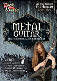 Oli Herbert of All That Remains, Heavey Rhythms, Leads & Harmonies Level 2 by Rock House Method