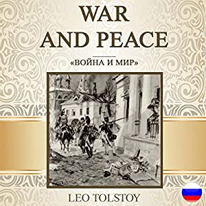 War and Peace [Russian Edition] Audiobook