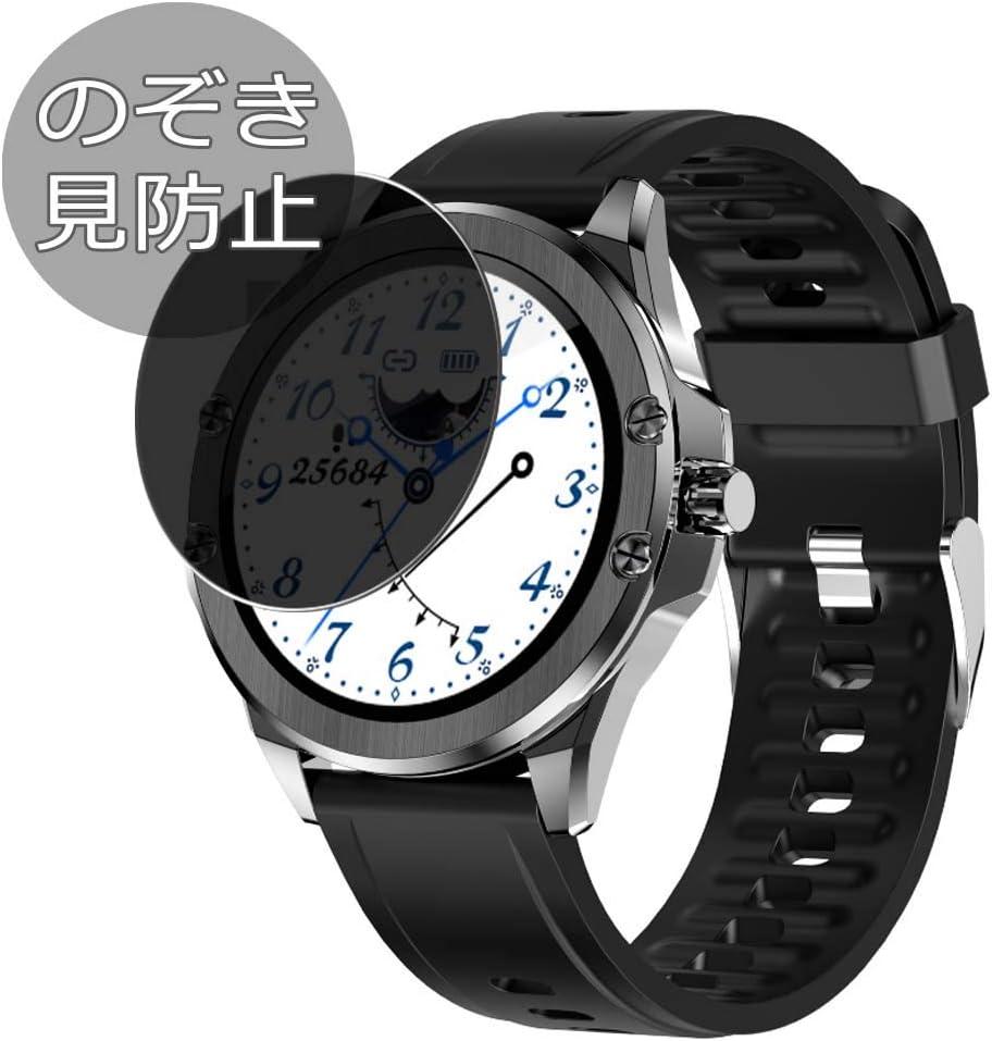 VacFun Anti Espia Protector de Pantalla Compatible con Smartwatch Smart Watch S11, Screen Protector Sin Burbujas Película Protectora (Not Cristal Templado) Filtro de Privacidad New Version