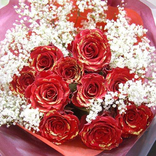 赤薔薇 レッドローズ 赤バラ 赤いばら ゴールドラメ付き10本とキラキラ白いかすみ草の花束 クリスマス、お誕生日、お祝いにお届け B00G756IYO