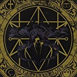 Adversarial Paths: The Sinister Essence by Kult of Taurus (2015-04-28)