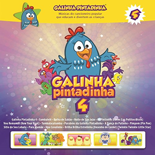 Various artists Stream or buy for $8.99 · Galinha Pintadinha, Vol. 4