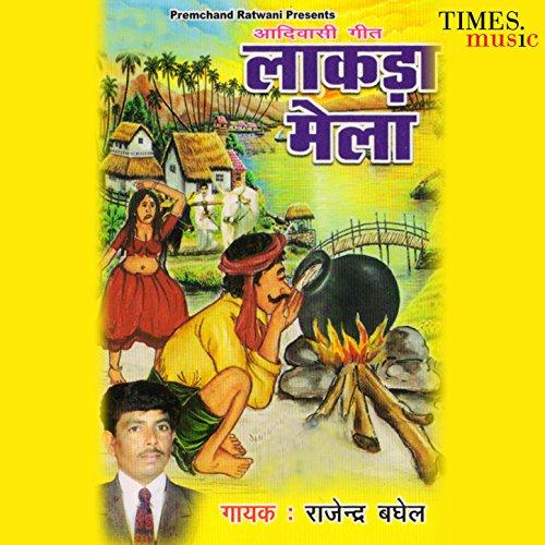 Part 2 Top 50 Rajasthani Folk Songs Free Download(11-20)