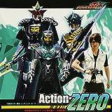 Masked Rider Den-O: Action-Zero