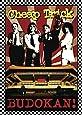 Budokan! 30th Anniversary DVD +3 CD's