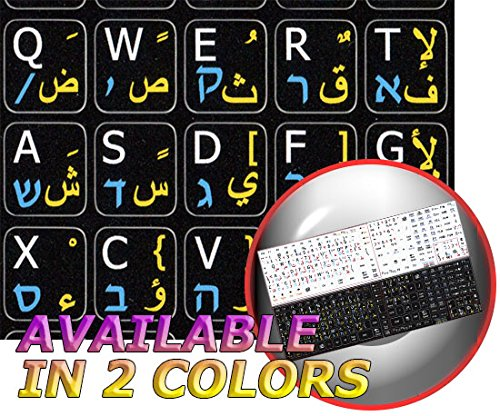 Arabic - Hebrew - English Notebook Non-Transparent Black Keyboard Stickers