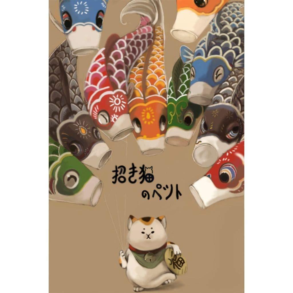 FEI HOME JapanesePT japanische glückliche Katzen-Karikatur, hölzernes Puzzle, sorgfältige Malerei des Kätzchens feiner Schnitt u 19.3.23 (Farbe   A, größe   2000pc) B07PVX3WQZ Puzzles Spielen Sie das Beste     | Charakterist