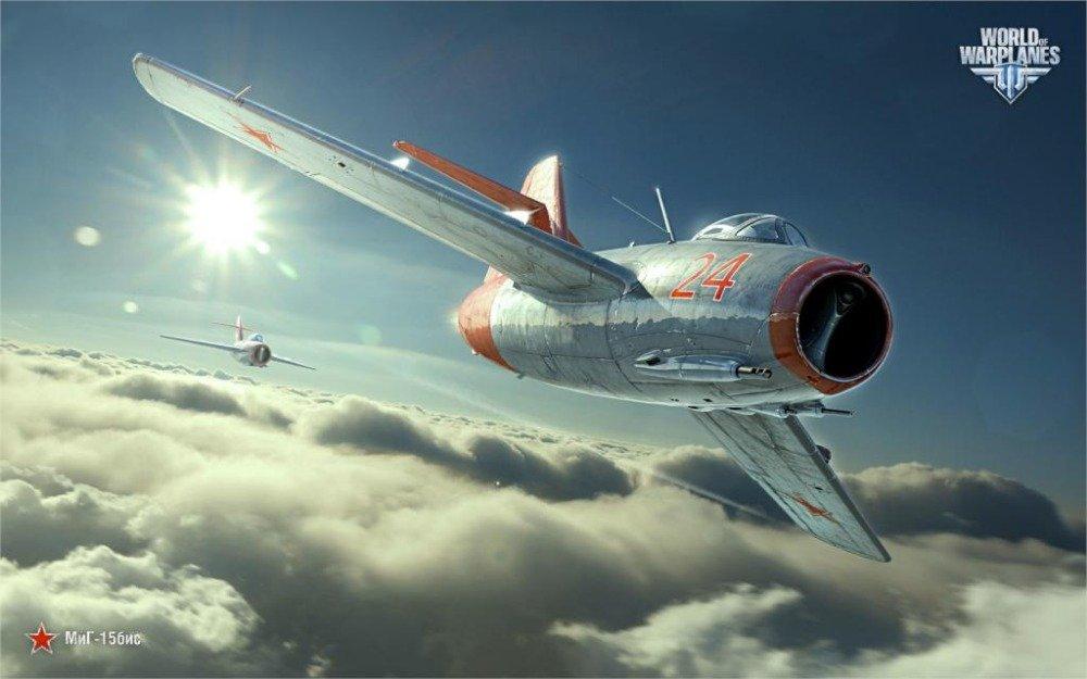 Ben - alexander24 X 36 Inch/juego mundo de aviones de guerra ...