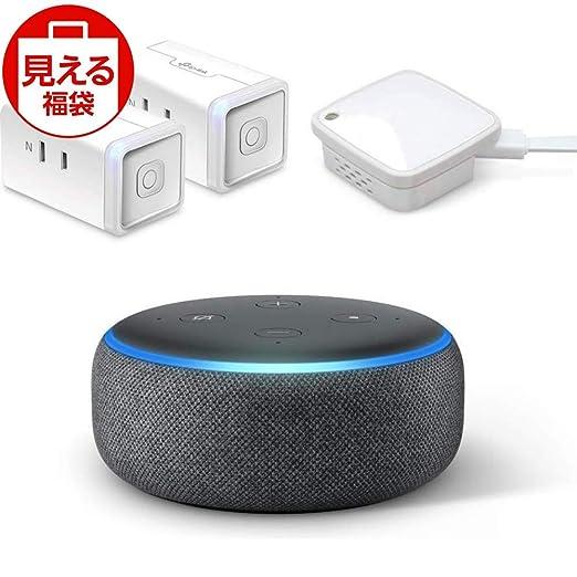 Alexaスターター福袋 3点セット - ラトック家電リモコン、TP-Link スマートプラグ、Echo Dot (エコードット)第3世代 - スマートスピーカー with Alexa、チャコール