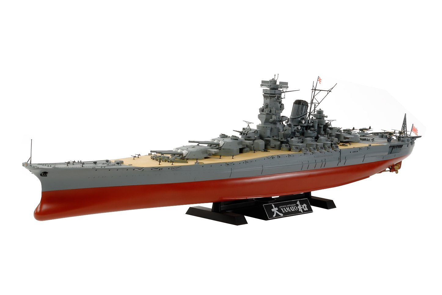 TAMIYA 300078030 - 1:350 Yamato 2013 TM78030