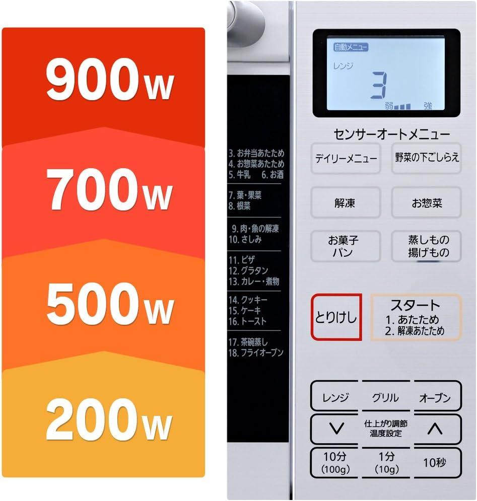 アイリスーヤマ「オーブンレンジ」MO-F1801