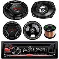 JVC KD-R670 CD/MP3/WMA Receiver Bundle Combo With 2x JVC CS-DR6930 6x9 1000w 3-Way Vehicle Stereo Coaxial Speakers + 2x CS-DR620 6.5 300W 2-Way Audio Speakers + Enrock 50 Foot 16 Guage Speaker Wire