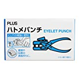 Plus eyelet punch