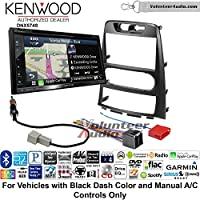 Volunteer Audio Kenwood DNX574S Double Din Radio Install Kit with GPS Navigation Apple CarPlay Android Auto Fits 2009-2012 Hyundai Genesis (Black) (Manual A/C controls)