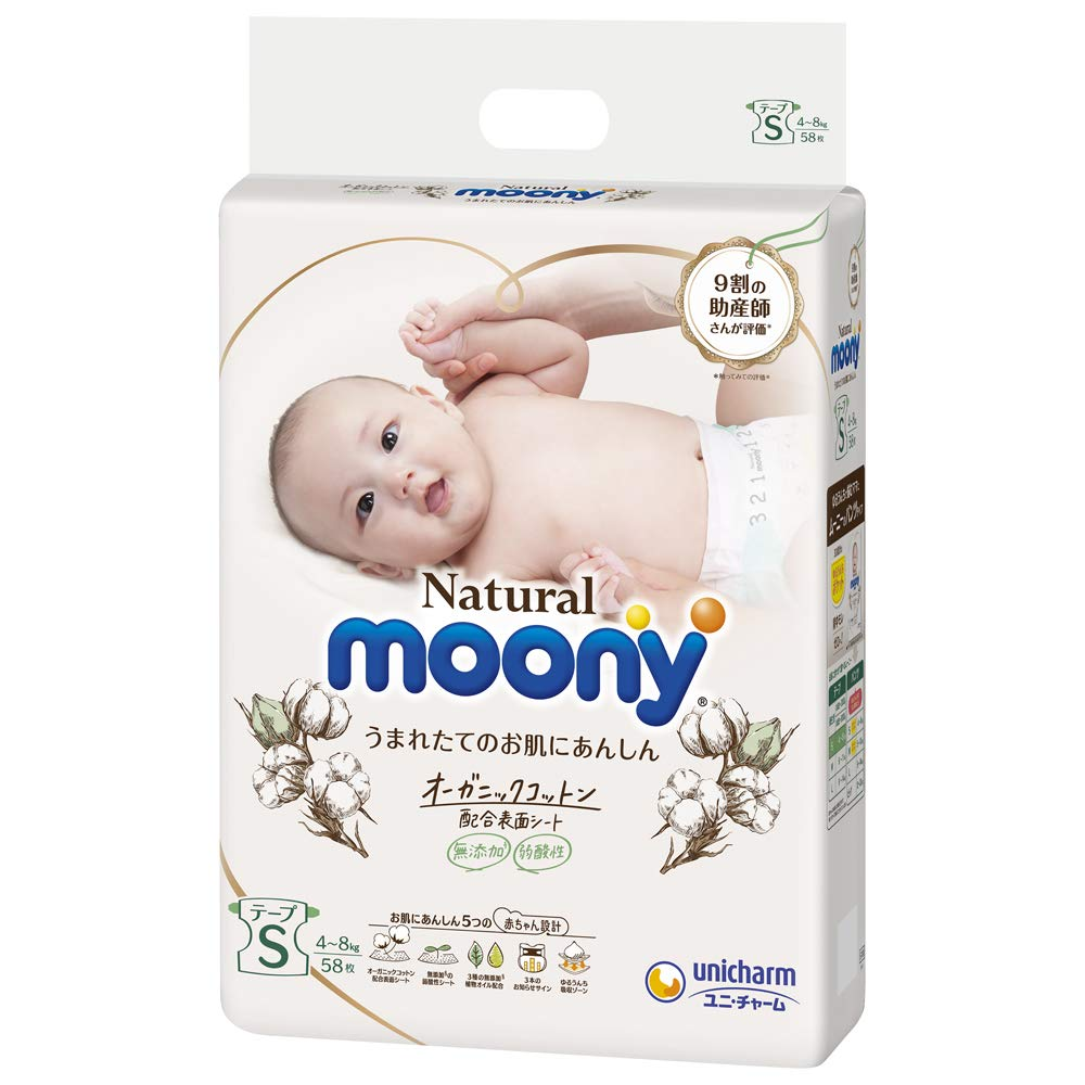 //// Японские подгузники Moony M Pa/ñales japoneses Moony M - 6-11kg NEW 6-11kg 6-11 kg //// Japanese diapers nappies Moony M