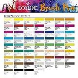 Ecoline Liquid Watercolor Brush Pen, Set of 5