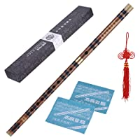 ammoon G key Bamboo Flute Dizi Pluggable Bitter Traditional Handmade Chinese Musical Woodwind Instrument Key of G Study Level
