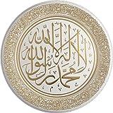 Gorgeous Gold & White Large Molded 15 inch La ilaha illallah Muhammad Rasulullah Decorative Display Plate - Islamic Decoration