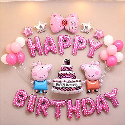 Cartoon Baby Birthday Party Balloon Decoration Set With Hand-Held Air Inflator (Peppa Pig (Peppa Pig Ballons)