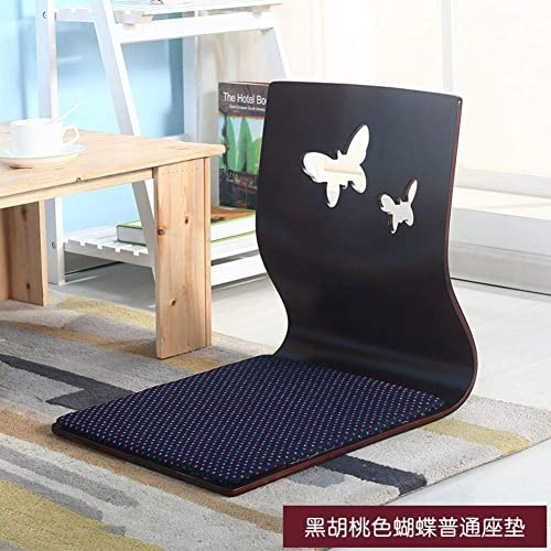 Japanese Traditional Furntiure Living Room Floor Chair Mahogany Finish Legless Zaisu Tatami Legless Designer Chair 181517
