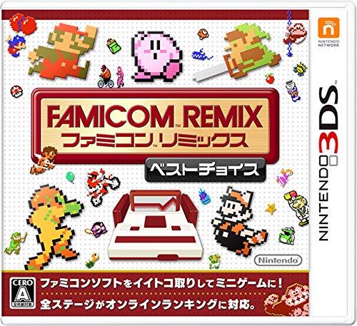 ファミコンリミックス ベストチョイスの商品画像