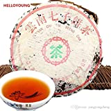 Made in 1960 Ripe Puerh Tea 357g Oldest Puer Tea Ansestor Antique Honey Sweet Dull-red Pu er tea Ancient Tree