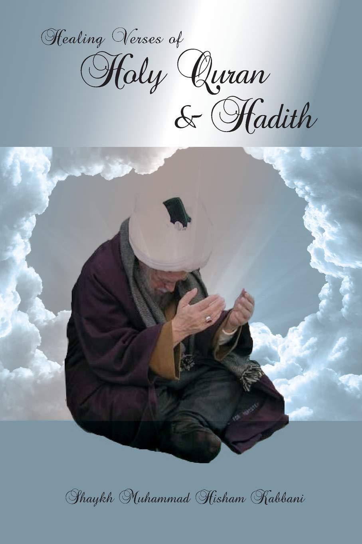 Buy Healing Verses of Holy Quran & Hadith Book Online at Low