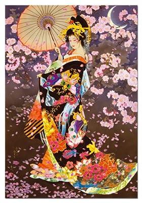 1500 Piece Puzzle By Haruyo Morita - Yozakura from Educa