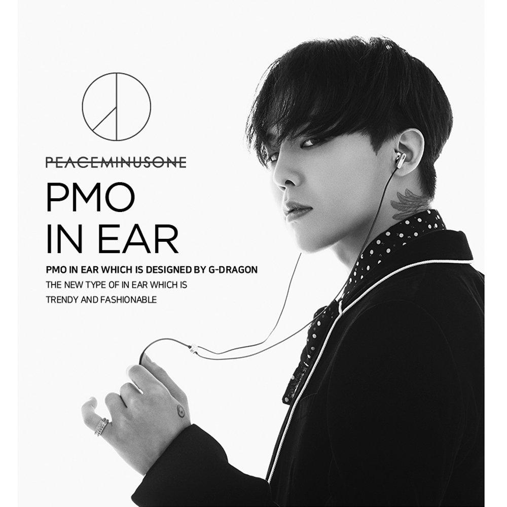 Peaceminusone pmo in ear g dragon earphone designed by gd gd earphone black amazon ca electronics
