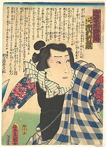 ichimura-takenojo-v-as-yukanba-kozo-kichiza-from-a-modern-water-margin-kinsei-suikoden-poster-print-