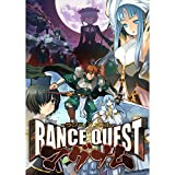 """""""Rance Quest Magnum"""" Japanese adult PC game windows"""