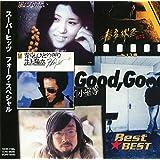 フォーク スペシャル 12CD-1192N