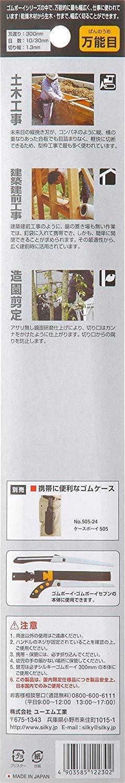 10 Z/ähne pro Zoll Silky japanische Klapps/äge Gomboy 270mm medium