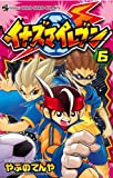 Inazuma Eleven 6 (ladybug Colo Comics) (2010) ISBN: 4091410685 [Japanese Import]