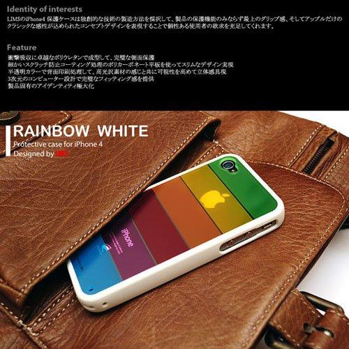 LIMS iPhone4 レインボー 保護ケース (ホワイト)