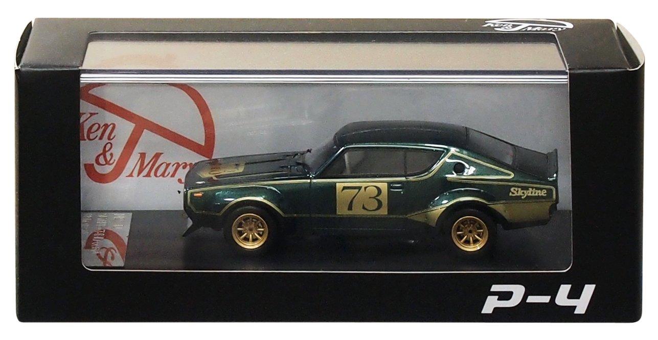 P4 1/43 Nissan Skyline GT-R (KPGC110) NISMO FESTIVAL 2007 (verde) (japn importacin)