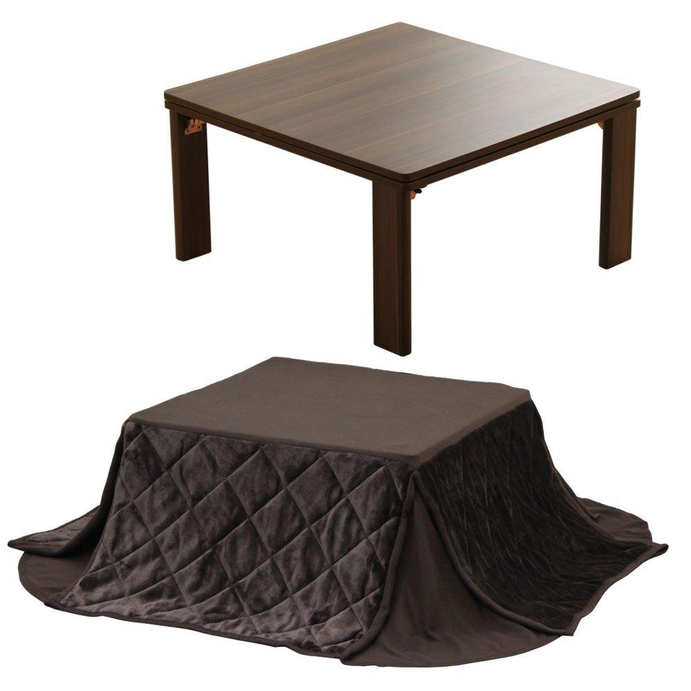 世界有名な アイリスプラザ ブラウン こたつ テーブル + かけ布団 2点セット + 正方形 68cm×68cm 天板リバーシブル 折り畳み可能 折り畳み可能 ブラウン ブラウン B0751G21VS, 豆吉本舗:96ffc102 --- arianechie.dominiotemporario.com