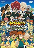 Animation - Theatrical Anime Inazuma Eleven Cho Jigen Dream Match [Japan DVD] GNBA-2217