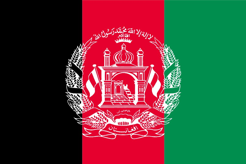 【一部予約販売】 世界の国旗 アフガニスタン 国旗 B0090ZYK9S 国旗 [100×150cm 高級テトロン製] 高級テトロン製] B0090ZYK9S, KYOEISPORTS:9fc76927 --- vietnox.com
