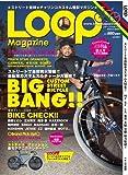 LOOP magazine 1-自転車カスタムカルチャーマガジン- (SAN-EI MOOK)