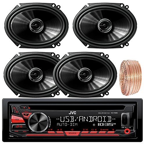 JVC KDR480 Car Bluetooth Radio USB AUX C - Infinity Round Dome Top Frame Shopping Results