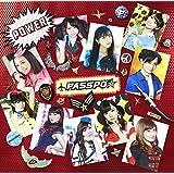 """PASSPO☆ COMPLETE BEST ALBUM """"POWER-UNIVERSAL MUSIC YEARS-""""(初回限定 ファーストクラス盤)(Blu-ray Disc付)"""