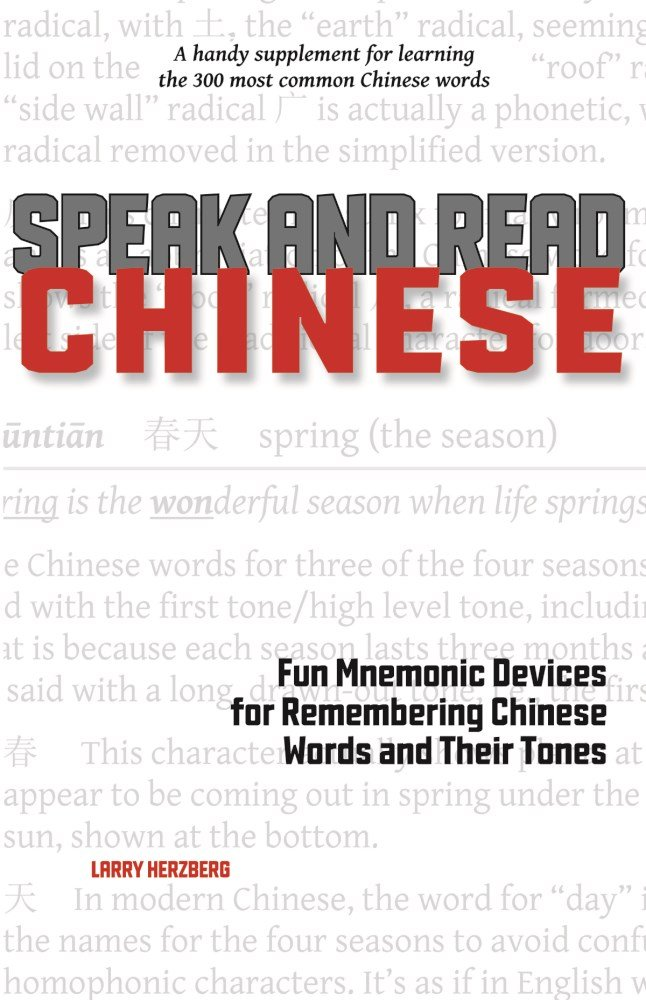 Amazon Speak And Read Chinese Fun Mnemonic Devices For